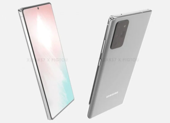 Каким будет Samsung Galaxy Note 20?