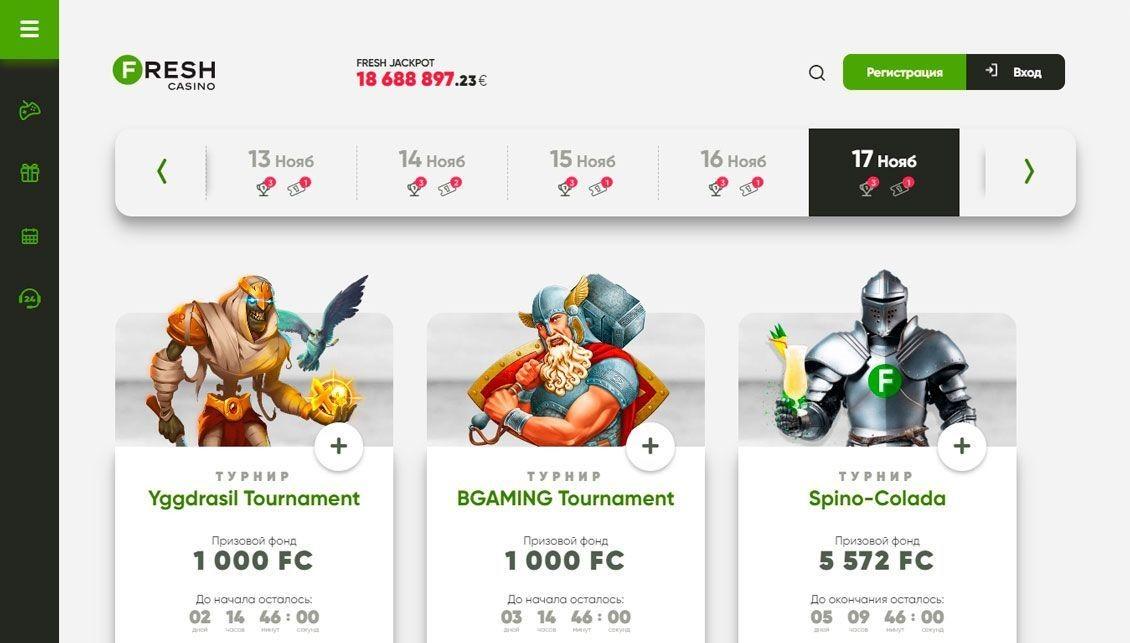 Программа для сбора денег с иностранных сайтов и казино покер на деньги онлайн без вложений