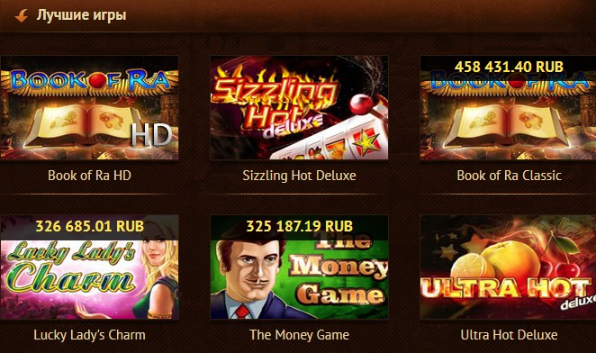 село казино для самп