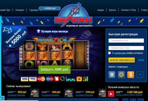 Как сделать так чтобы казино вулкан не открывался как играть на картах в гта 5 онлайн