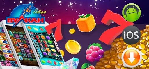 Игровые автоматы ооо вулкан бухгалтерия метод удвоения казино