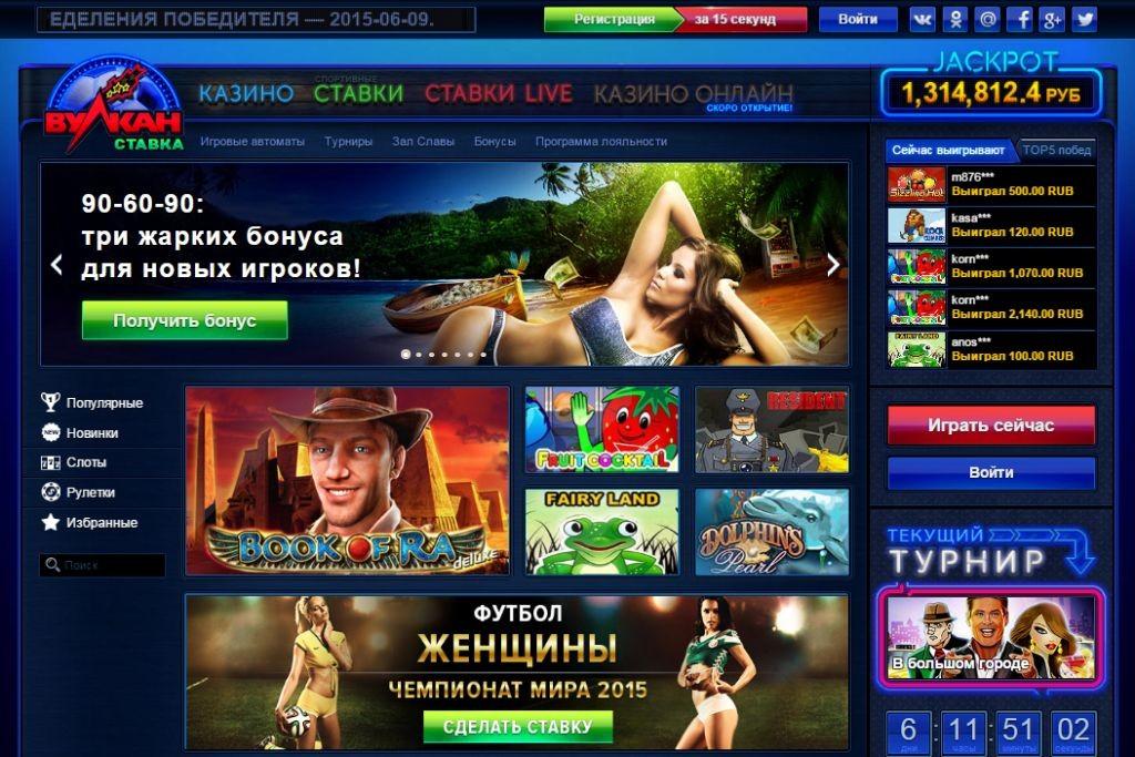 Казино вулкан виртуальные игры на аппаратах gaminator казино аниме арт