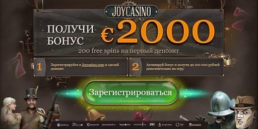 Мобильная версия клуба Джойказино скачать на joycasino-sloty.org