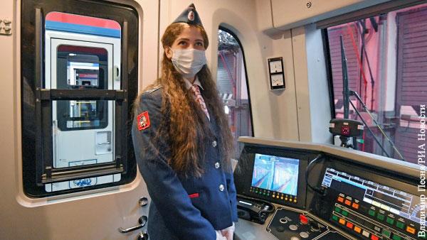 Работа в метро москва для девушек работа с моделью позирование