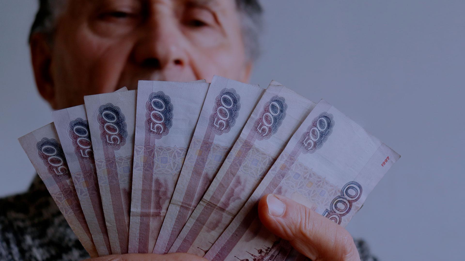 Какие прибавки можно получить к пенсии личный кабинет пенсионный фонд псковской области